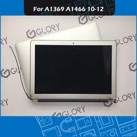 Натуральная A1369 A1466 ЖК дисплей Экран в сборе для Macbook Air 13 дюймов Дисплей полная сборка Замена 2010 2011 2012 год