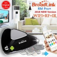 Wireless Switch, Broadlink IR/RF
