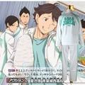 Haikyuu Karasuno Secundaria Tobio Kageyama Sugawara Koushi Oikawa Tooru cosplay anime ropa de los hombres chaqueta de deportes trajes