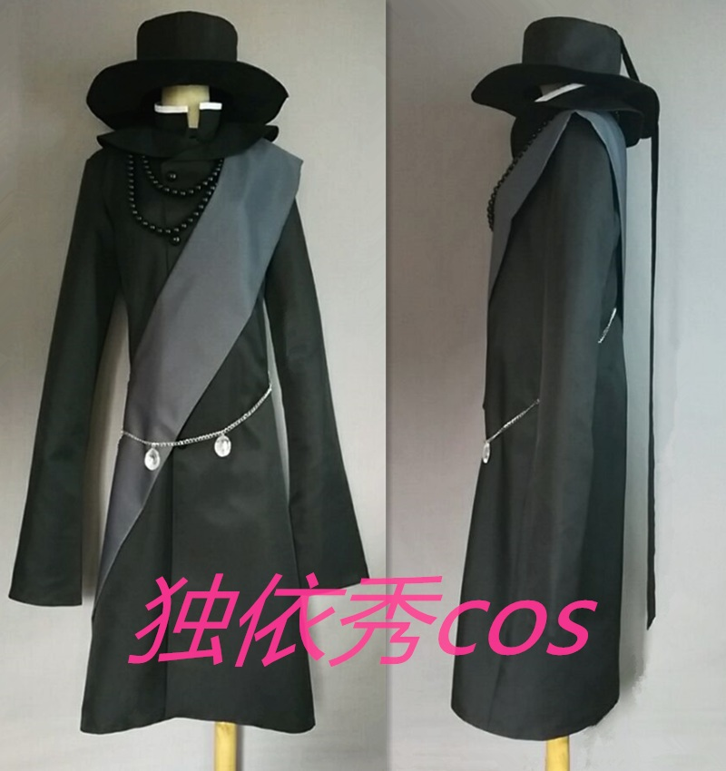 Free Shipping Black Butler Undertaker Cosplay Costume Packing