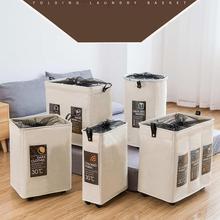 Rolling Corner Laundry Basket Durable Sorter Hamper Clothes Storage Bin Organizer Washing Bag