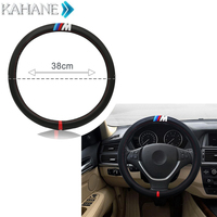 38cm Car Steering Wheel Cover Interior Car Styling Carbon Fiber Non Slip Cover For BMW E46