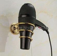 Gold Color Brass Hair Dryer Storage Organizer Rack Holder Wall Mounted Stand Bathroom Accessories lba608