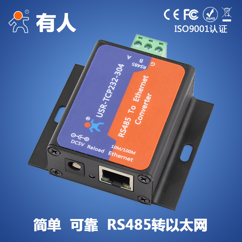 485 Serial Port Server RS485 to Ethernet Port TCP/IP Network Communication Device TCP232-304