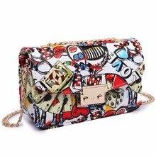 2016 New Female Summer Beach Bags Ladies Chain Love Print Graffiti Women Messenger Bags For Women Clutch Designer Handbags