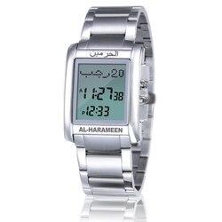 Azan moslim Horloge 6208 Islamitische Qibla Horloge Met Prayer Compass Islamitische Kijk Beste Geschenken, Sliver 1pc