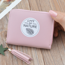 Wallet ladies coin purse short zipper coin bag cute fashion small fresh Korean version of the new mini wallet 2019 new