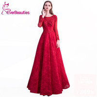 Elegant Long Evening Dresses Robe De Soiree 2018 Long Sleeves Tulle With Appliques Evening Party Dresses