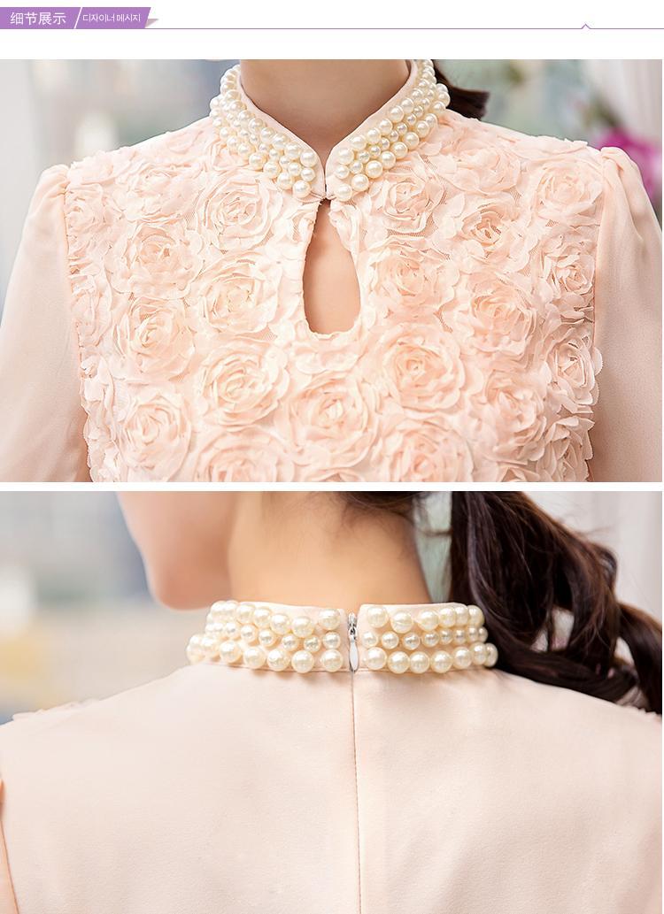 HTB143ZXLFXXXXcHXFXXq6xXFXXX9 - New Women Chiffon blouse Flower long sleeved Casual shirt