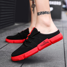 Summer slippers male Korean version of the trend outdoor mens sandals personality lazy half