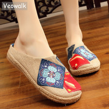 Veowalk Handmade Summer Women Close Toe Linen espadrilles Slippers High End Chinese Artist Embroidered Ladies Casual Slide Shoes