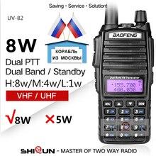 Обновление BaoFeng UV-82 8 Вт Baofeng UV 82 портативная рация 10 км Baofeng 8 Вт радио двойной PTT UV-XR UV-9R GT-3TP радио 10 км UV-5R 8 Вт