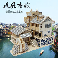 Holz 3D gebäude modell spielzeug geschenk puzzle handarbeit montieren spiel Chinesischen holzhandwerk baukasten China Fenghuang alte stadt