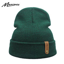 80f4555f973 Winter Beanies Solid Color Green Hat Unisex Plain Warm Soft Beanie Skull  Knit Cap Hats Knitted Touca Gorro Caps For Men Women