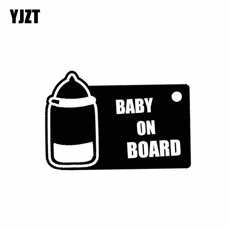YJZT 12.7CM*8.7CM BABY ON BOARD Feeding Bottle Car Decal Vinyl Sticker Black/Silver C10-00738