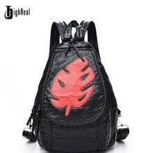 Highreal Высокое качество PU Вышивка Рюкзак Школьные сумки для подростков Повседневная траве рюкзак женщины Mochila SAC DOS Femme J127