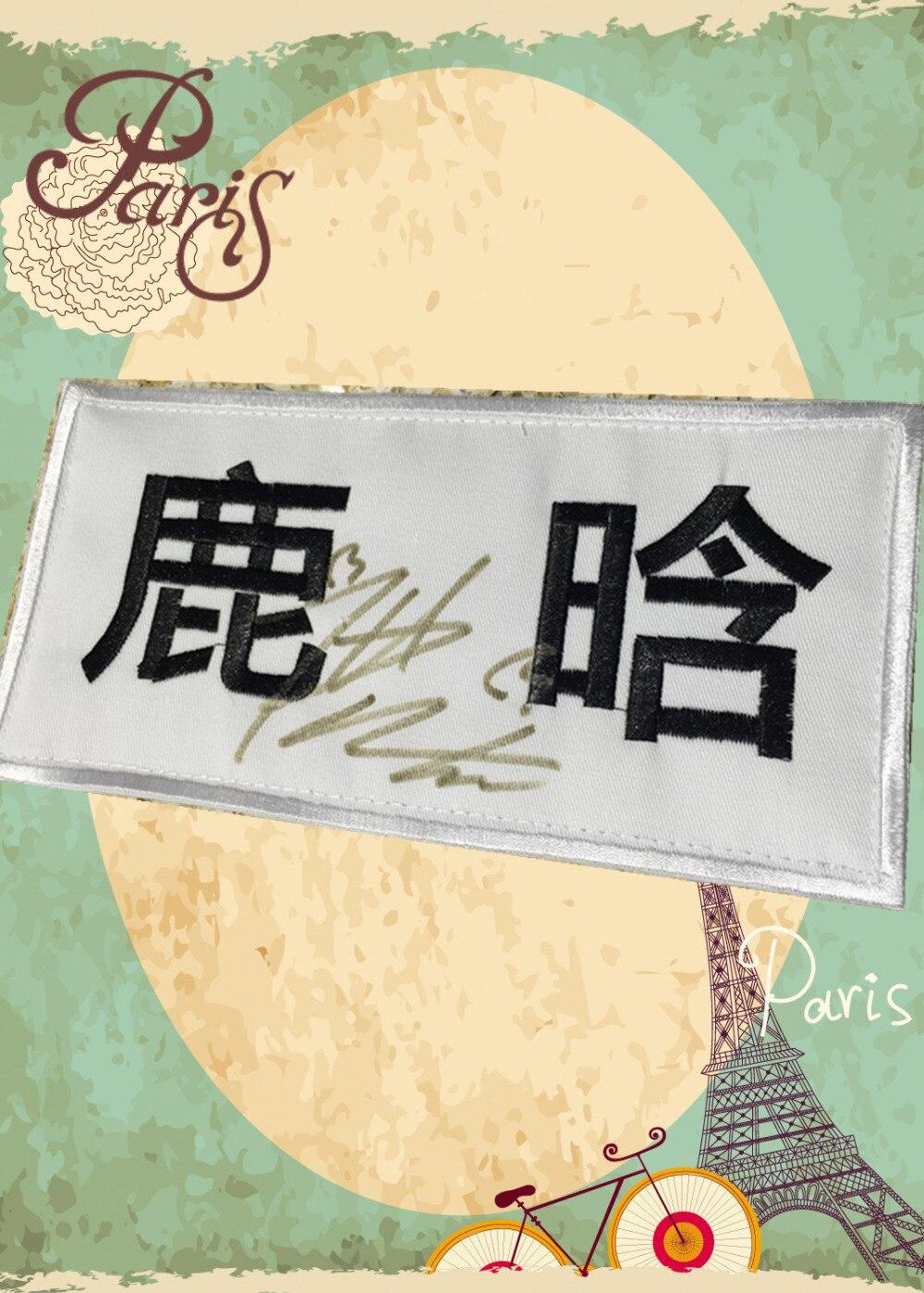 Lu Han Luhan Autografiada Hombre Corriendo Runningman Firmado Con Nombre Tag Coleccion Nuevo Chino Envio Gratuito 03 2016 Men Lu Men Aliexpress
