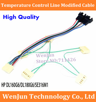 20PCS FreeShipping 4 cable Temperature control line Mute Modified cable for HP DL160G6/DL180G6/SE316M1