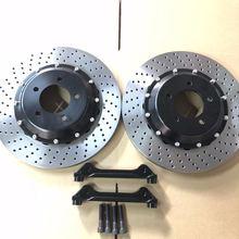 Задние тормозные диски jekit 355*22 мм с центральным колокольчиком