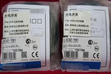 цена на Free Shipping 1pcs/lot Original photoelectric on the radio type 15M E3Z-T61