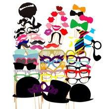 10-58 sztuk zabawy dekoracje ślubne foto budka rekwizyty DIY wąsy usta okulary maska Photobooth akcesoria materiały na wesele
