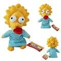 Симпсоны Мэгги плюшевые игрушки большие куклы 24 см