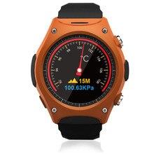 Newest Q8 Smartwatches Heart Rate Monitor/Waterproof IP57/MTK2502 Bluetooth Calls/G-sensor Compass Sport Wrist Smart Watch