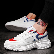 2018 New Breathable Canvas Net Shoe Inside Heighten Small White Is Ins Korean Edition Trend Sneaker Loafers Father 5