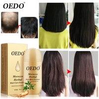Масло-эссенция для роста волос на основе женьшеня