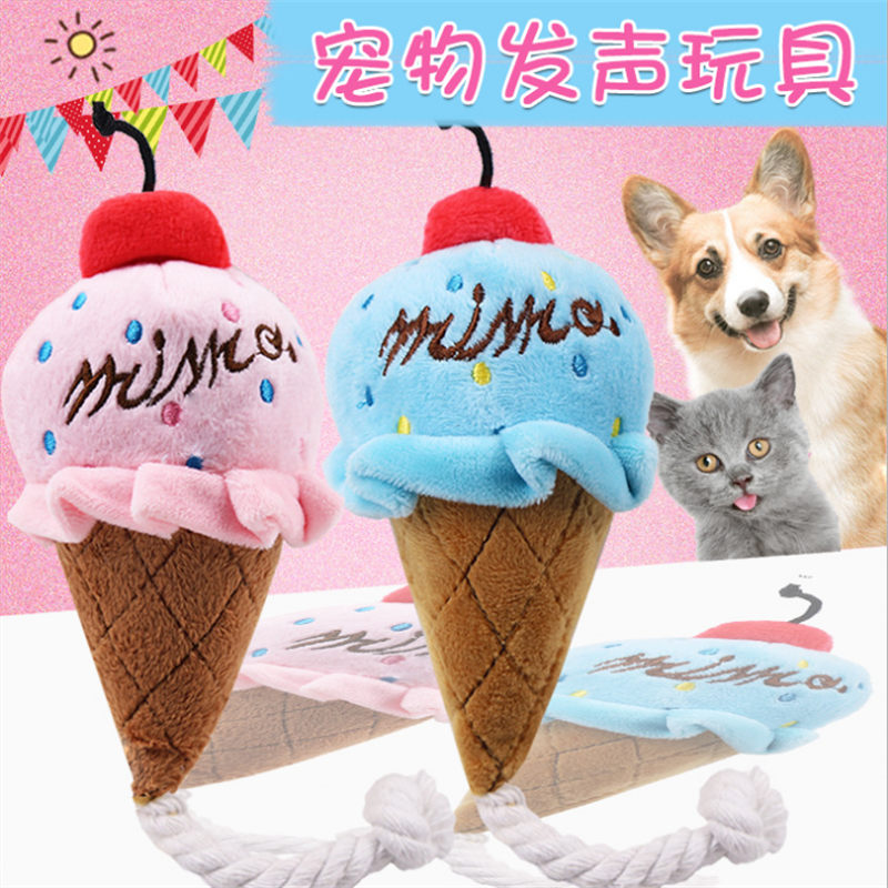 Pet Toys Two-color Ice Cream Voice Pink Blue Dog Cat