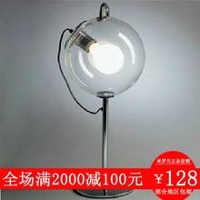 Мыло — пузырь из светодиодов настольная лампа краткое декоративные освещение fp250-4