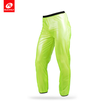 цена на Nuckily 5 Colors Outdoor Sports Cycling Trousers Running Waterproof Windproof Rain Pants  MP003