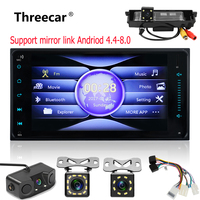 Universal Car Multimedia player 2 din car radio 7 Inch mirror link Andorid 8 bluetooth USB rear view camera For Toyota Corolla