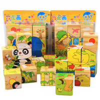 LKDCY Six Wooden Face Painting 9 Grain Puzzle Children 3D Stereo Blocks Baby Toys For 3