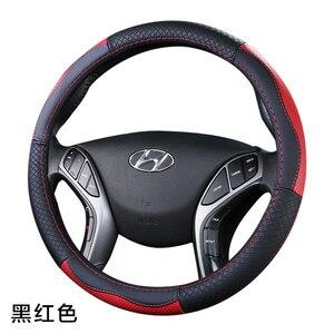 Верхний слой кожаный руль чехлы для Hyundai ELantra/i35 Sonata/i45 Creta/ix25 Tuscon/ix35 Accent Verna Solaris Santa Fe