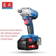 "Cordless Impact Wrench Brushless 4.0Ah Cordless Electric Wrench 300N.m M12-M18 Elextric Impact Wrench 1/2"" (Free 19 22mm Sleeve)"