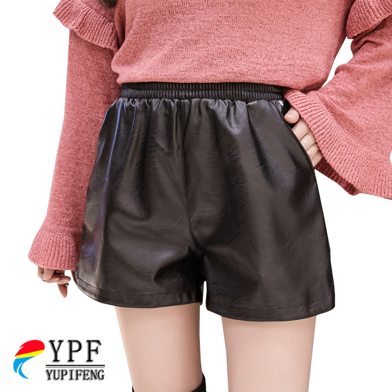 Shorts Wear Skinny Autumn High-Waist Winter New-Style Women And for To A-Shaped Loose