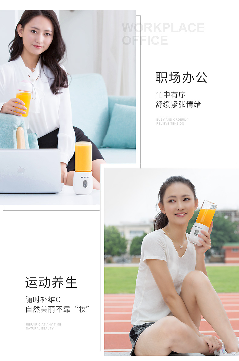 Juicer   Automatic  Portable USB Rechargeable Mini Juicer Machine Fruit Juicer Students Small Electric  Juice Cup 4
