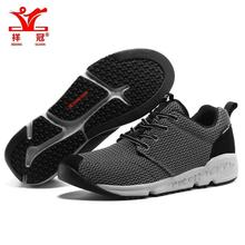 Famous Brand Mens Sports Outdoor Running Sneakers Shoes For Men Gray Color Sport Trail Running Shoes Sneaker Man Zapatillas