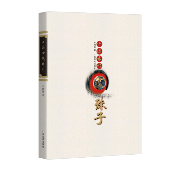 Pearls In Ancient China Chinese Traditional Jewelry Design Lover's Drawing Painting Book Tutorial Sketch Textbook