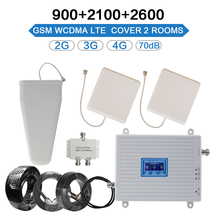 900 2100 2600 Mobile Signal Repeater GSM WCDMA LTE Cellphone Amplifier 2G 3G 4G Booster 70dB Gain LCD Display For 2 Rooms