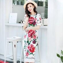High Quality 2018 Fashoin Runway Summer Dress Women's Short Sleeve Crystal Button Peony Floral Printed Elegant Midi Calf Dress