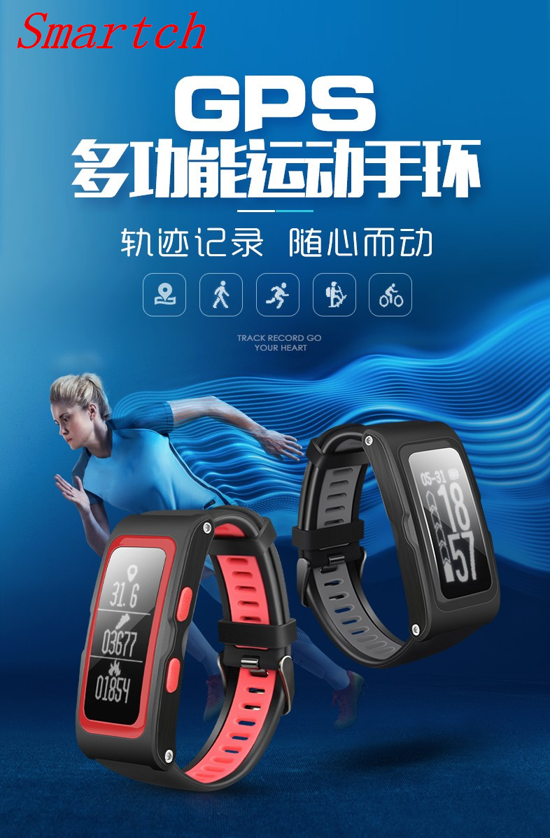 Smartch T28 Smart Wristband Support Independent GPS Track Record Heart Rate Monitor Fitness Tracker Smart Band