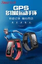 Smartch T28 смарт-браслет Поддержка независимых GPS послужной список сердечного ритма Мониторы Фитнес трекер Smart Браслет активности
