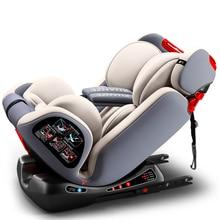Простое автомобильное портативное сиденье для детей 0-12 лет 3-4 лет, регулируемое двустороннее сиденье для установки