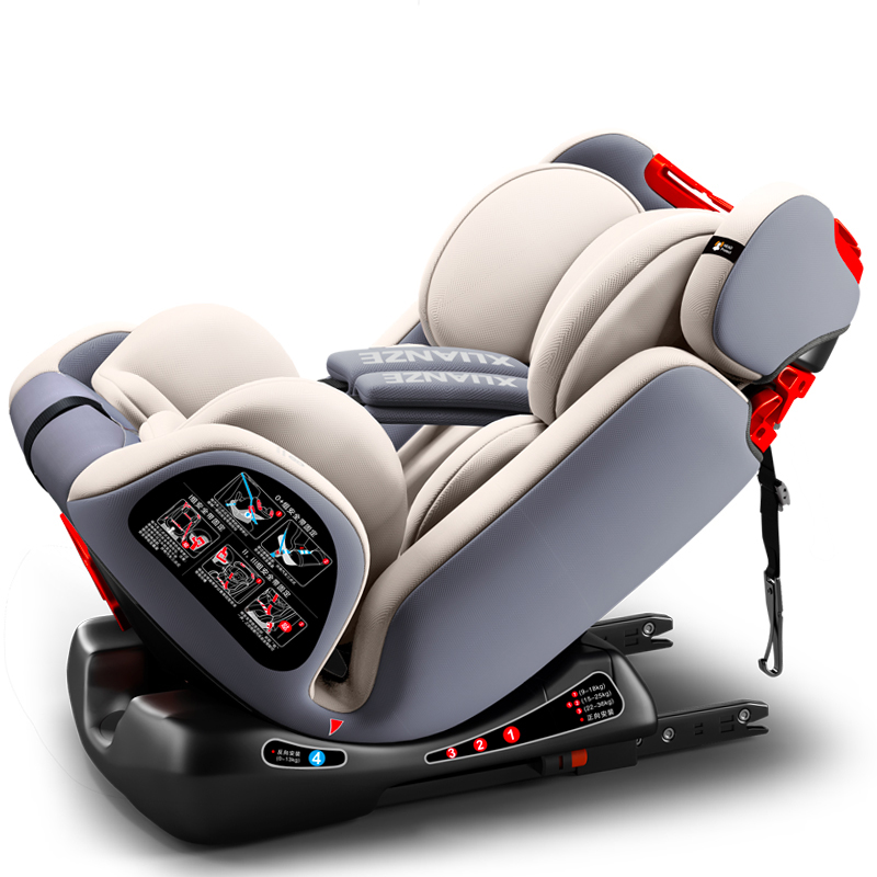 Child Car Safety Sea Reclining Simple Car Portable Seat 0 12 Years Old 3 4 Gear Adjustable Two way Installation Booster Seat Car