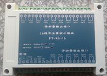 цена на Free shipping MODBUS-RTU16 switch output serial relay control module relay control module