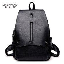 Lirenniao женщины заклепки натуральная кожа рюкзаки модные черные школьные сумки для подростков девочек backapck Mochilas Mujer Bagpack