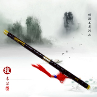 Wang calamander wood flute professional double flute cdefg