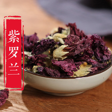 Envío gratis Violet Té 250g embalaje bolsa de té de la flor